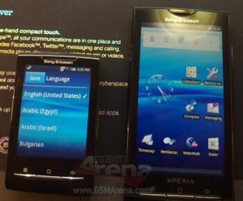 UPDATED: The Sony Ericsson Robyn is a minuature version of the XPERIA X10?
