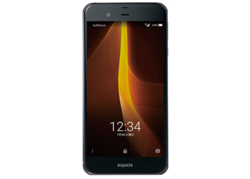 The Nokia P1 could be based on this Sharp Aquos Xx3 phone