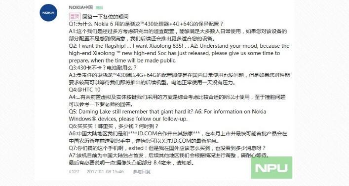 Nokia работи на смартфон со Snapdragon 835!