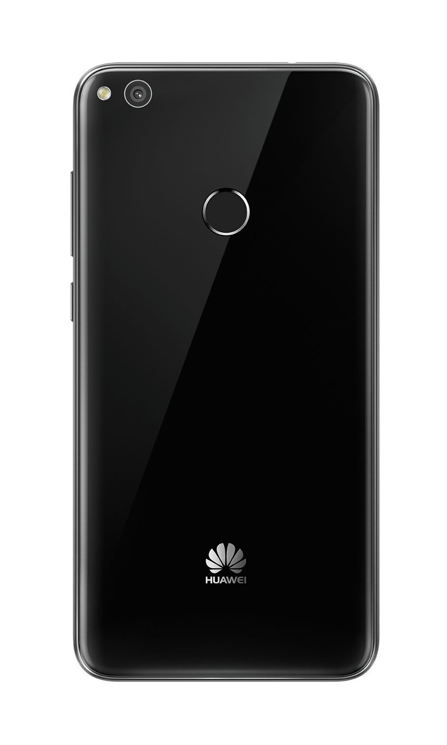 Huawei P8 Lite 2017 Coming To The Uk On February 1