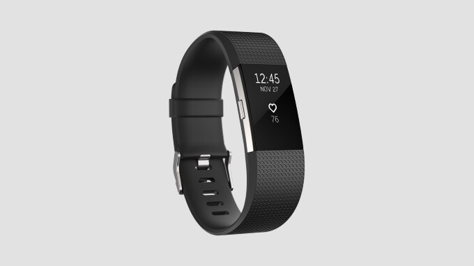 Best fitness bands and trackers (2017)
