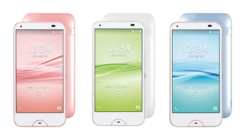 Kyocera launches its second washable smartphone