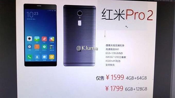 Xiaomi Redmi Pro 2 images and specs leak: 4500 mAh battery, 6GB of RAM for premium model