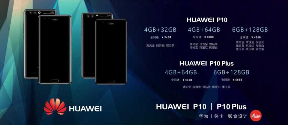 Document allegedly reveals variants and pricing for the Huawei P10 and P10 Plus - Huawei P10 and P10 Plus specs and pricing appear on leaked document