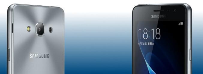 Samsung Galaxy J5 (2017) might be coming soon
