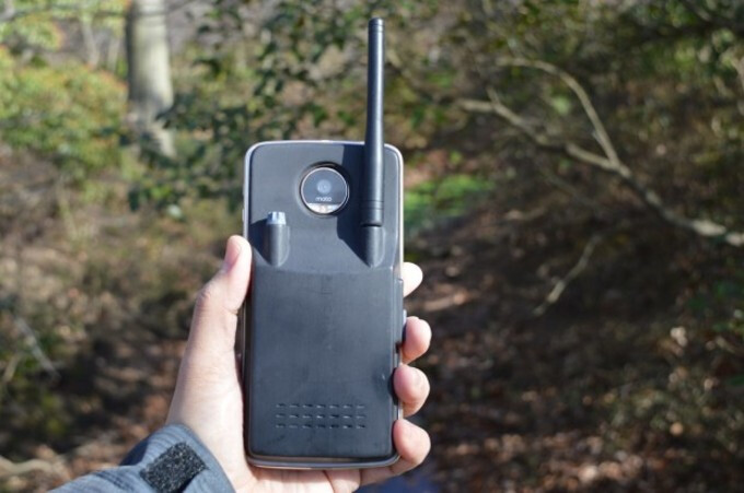 A new Moto Mod has landed on IndieGoGo and it transforms the Moto Z into a true walkie-talkie