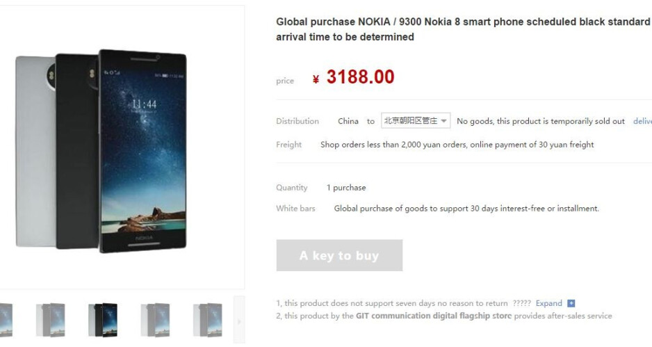 Nokia 8 placeholder - Chinese retailer adds Nokia 8 placeholder with $465 price tag