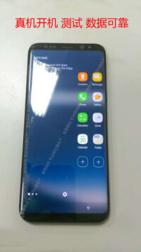 Samsung-Galaxy-S8-On-Screen-Buttons1-303x540-1