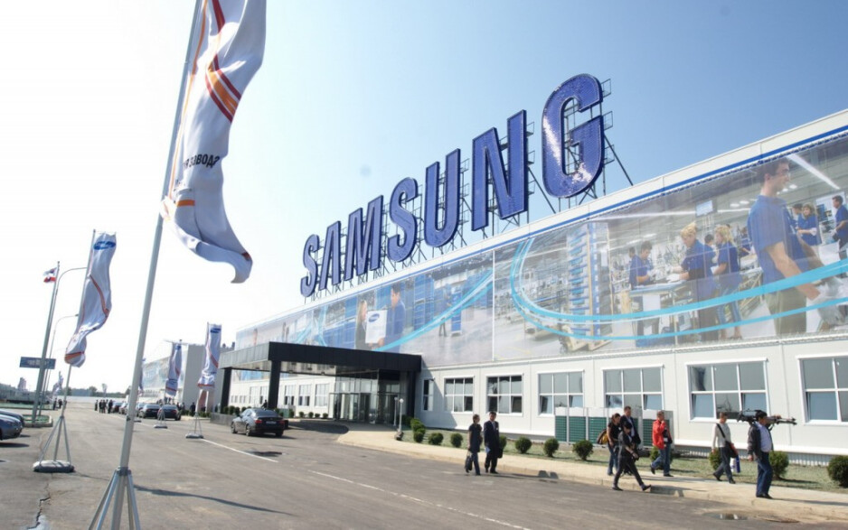 Samsung looking to buy AI companies; prepares $1 billion budget