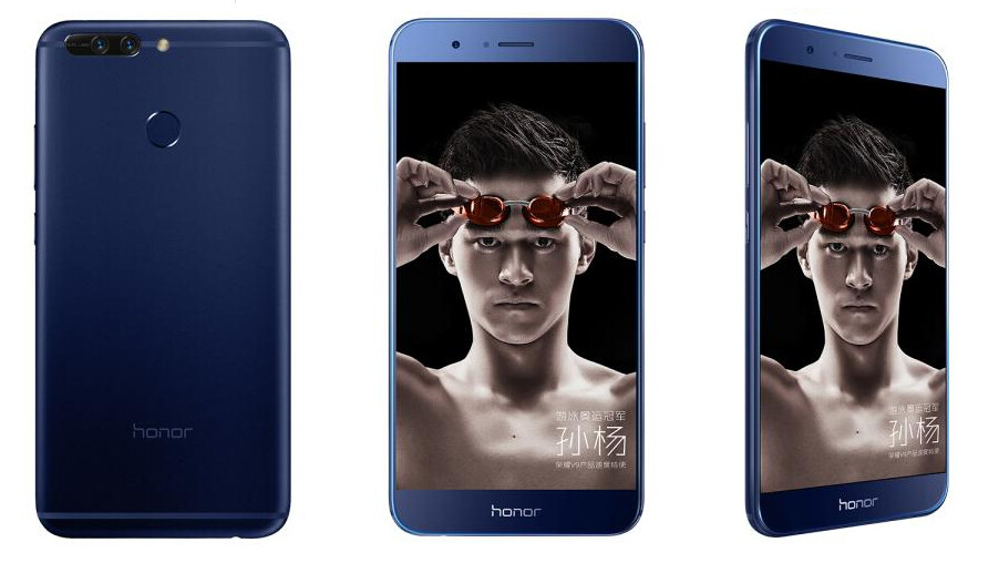 The Honor V9 has been showcased at a press event in China - Honor V9 officially announced: QHD display, 6GB RAM, 3D-modeling cameras and more