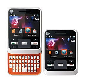 The Motorola MOTOCUBO A45 is now on sale in the US