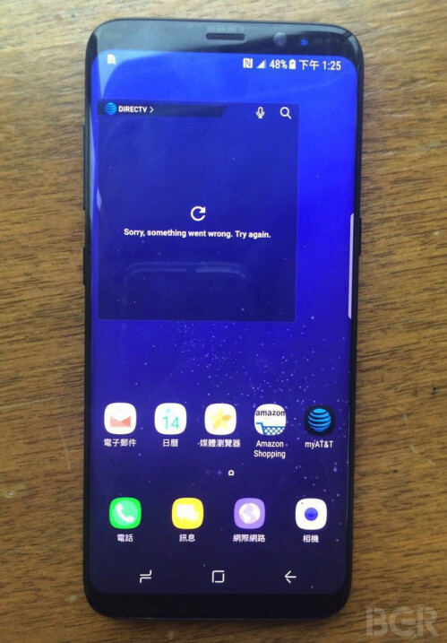 Samsung Galaxy S8: recent leaks