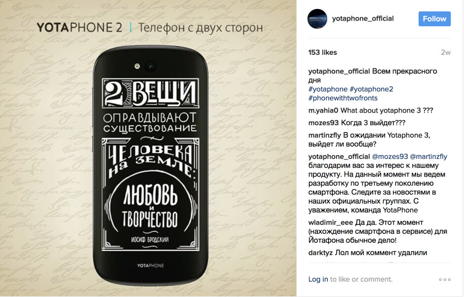 The YotaPhone 3 is still alive and well