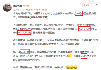 Huawei executive Lao Shi's weibo posting says that smartphones don't need more than 4GB of RAM