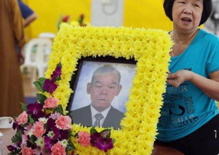 67-year old Liang Weiming caught a prized Pokemon and seconds later was dead from a heart attack - 67-year old catches Lapras while playing Pokemon GO, dies instantly from a heart attack