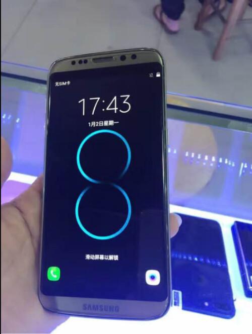 Knockoff Galaxy S8