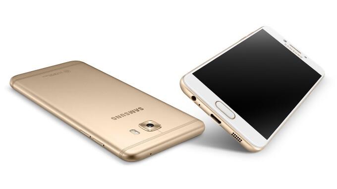 Samsung Galaxy C5 Pro goes live on Samsung China's website