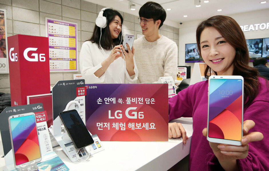 LG might be withdrawing from China, starting with the G6