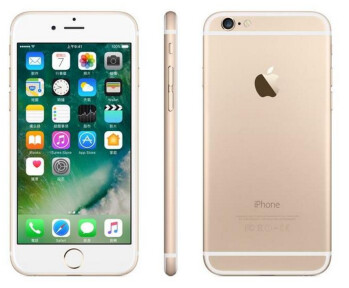 A 32GB Gold Apple iPhone 6 launched today by Taiwan Mobile