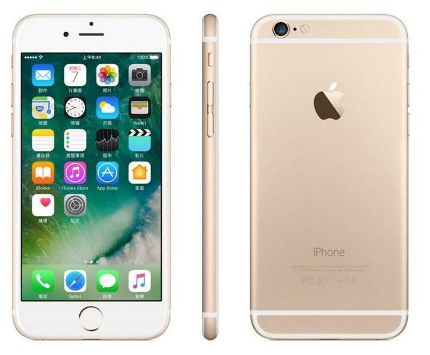 A 32GB Gold Apple iPhone 6 launched today by Taiwan Mobile - Taiwan Mobile launches 32GB Gold Apple iPhone 6