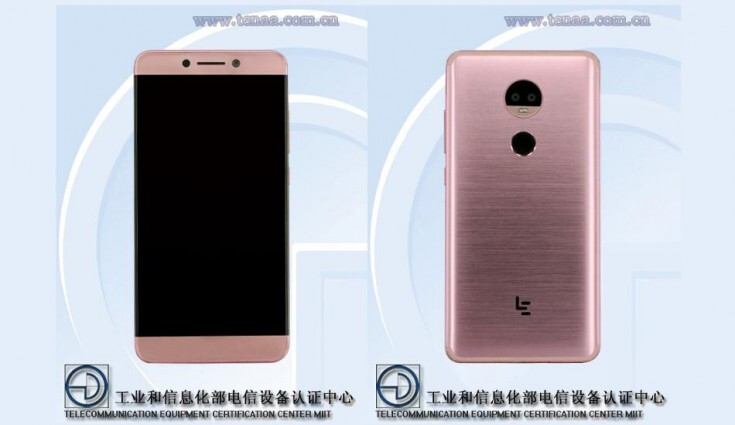 The LeEco Le X850 looks like every LeEco phone ever, though - LeEco to announce powerful and affordable Le X850 smartphone on April 11