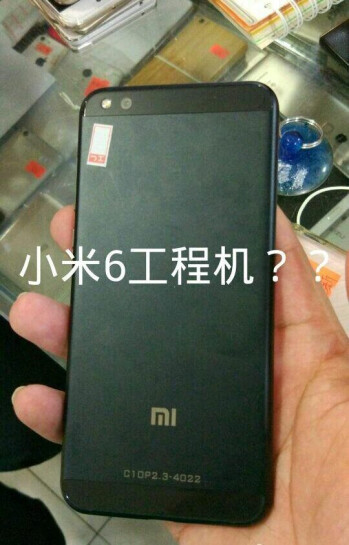 Pictured – a purported Xiaomi Mi 6 (or Mi Note 6) prototype