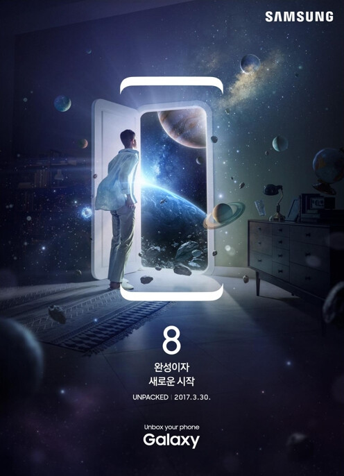 New teaser for the Galaxy S8 matches a television ad campaign that started today in South Korea - New Samsung Galaxy S8 print teaser surfaces