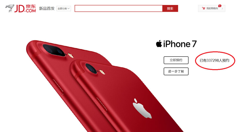 The number of (RED) iPhone 7 and iPhone 7 Plus models registered in China greatly exceeds the number of units available - PRODUCT(RED) Apple iPhone 7 and Apple iPhone 7 Plus registrations in China greatly surpass available units