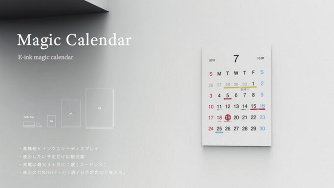 You can actually hang this Google-synced Magic Calendar on your wall... some day in the future