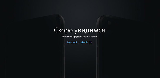 The YotaPhone 3 will be available for pre-order this summer