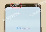 Samsung-Galaxy-No-2.jpg