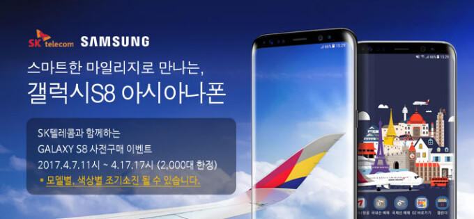 The Galaxy S8 and S8+ are getting a special Asiana Airlines edition