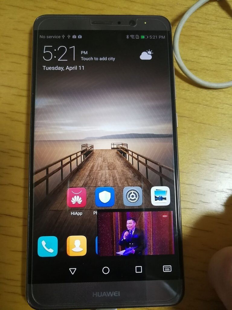 Picture-in-picture mode available in Android O only - Huawei starts testing Android O on the Mate 9