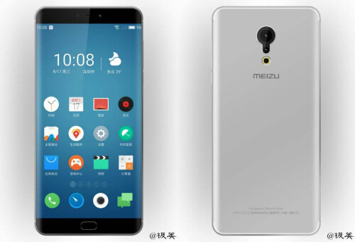 Two very plausible variants for how the Meizu Pro 7 could turn out