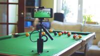 min-RIG-tripod-snooker-web