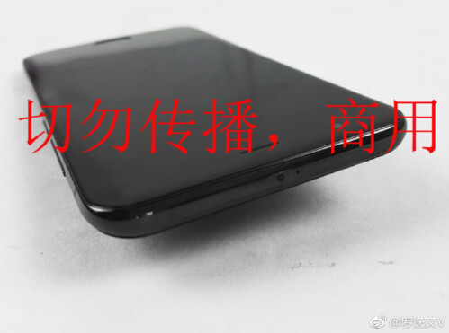 Leaked Xiaomi Mi 6 images