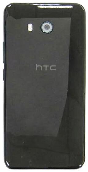 The HTC U will carry an IP57 rating for protection from dust and water