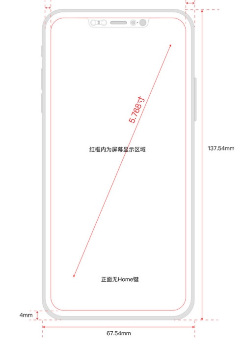Schematic of iPhone 8 allegedly found at Foxconn