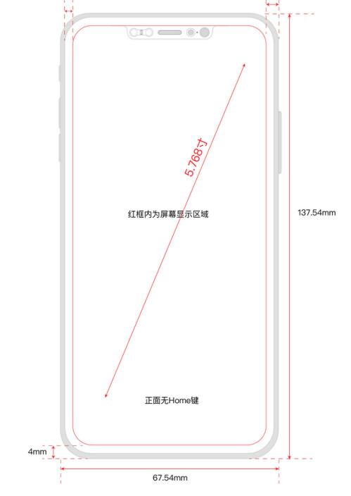 Schematic of iPhone 8 allegedly found at Foxconn