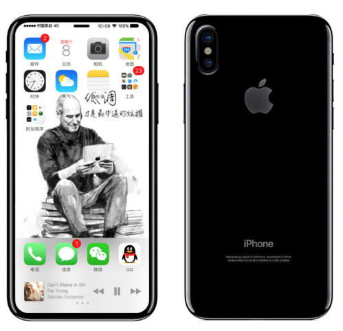 3D model of the iPhone 8