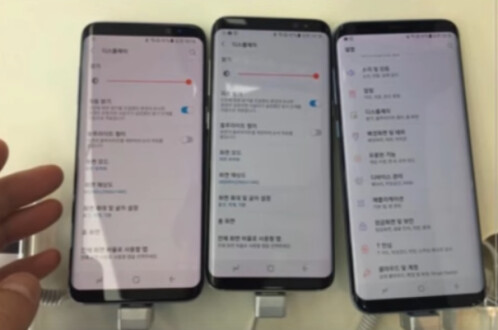 Some Samsung Galaxy S8/S8+ units have a reddish tint on the screen