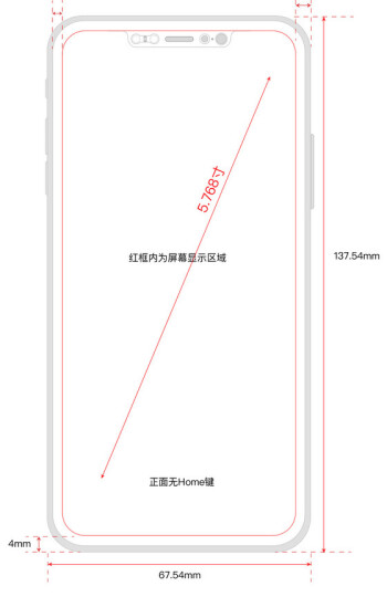 The iPhone 8 may come with a dual-lens front camera indeed, leaked schematics suggest