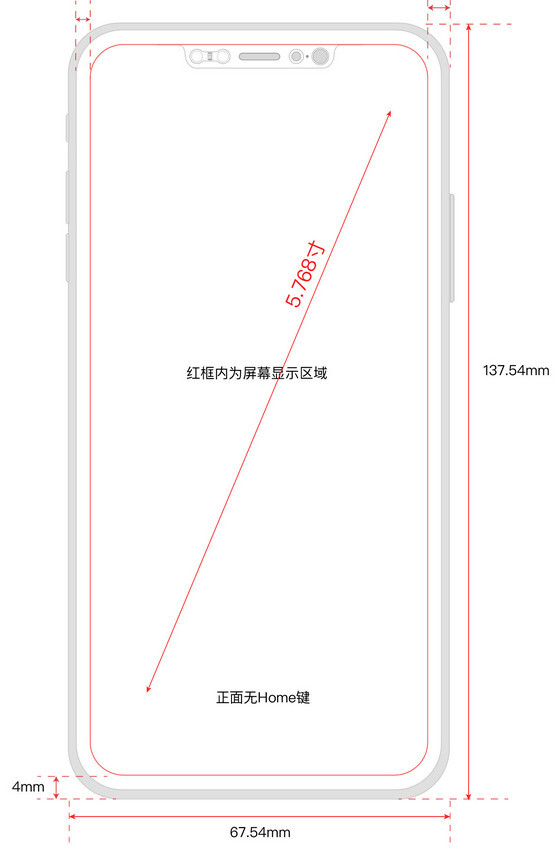 The iPhone 8 may come with a dual-lens front camera indeed, leaked schematics suggest - The iPhone 8 may come with a dual-lens selfie camera