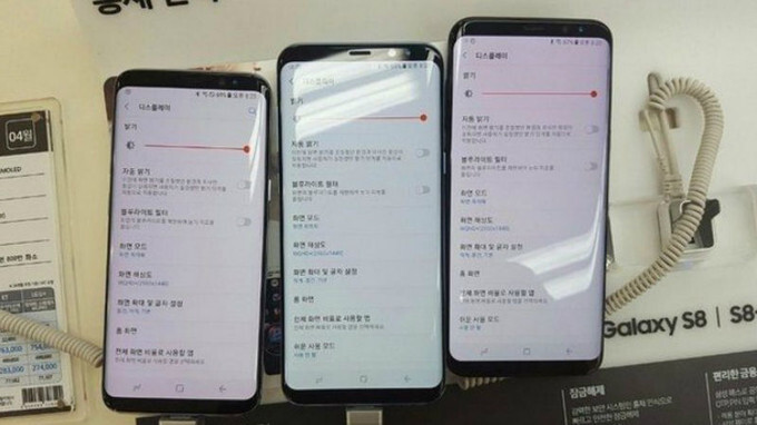 Some Galaxy S8 units have been showing red tint instead of the typical cold, blueish AMOLED colors - This is why your Galaxy S8 display may be tinting red, software update to the rescue
