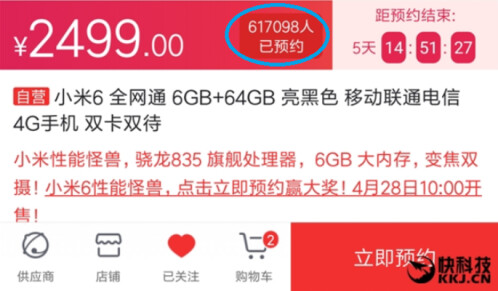 Over 600,000 consumers have registered for the Mi 6 flash sale taking place April 28th at JD.com