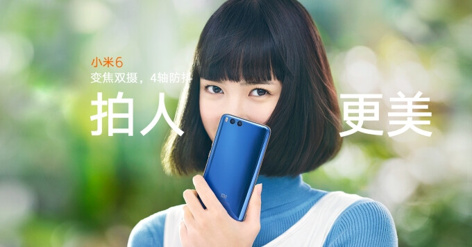 Xiaomi phones not coming to America anytime soon, put your cheap flagship hopes elsewhere