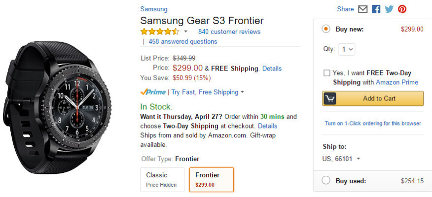 Deal: Samsung Gear S3 Frontier is $50 off at Amazon
