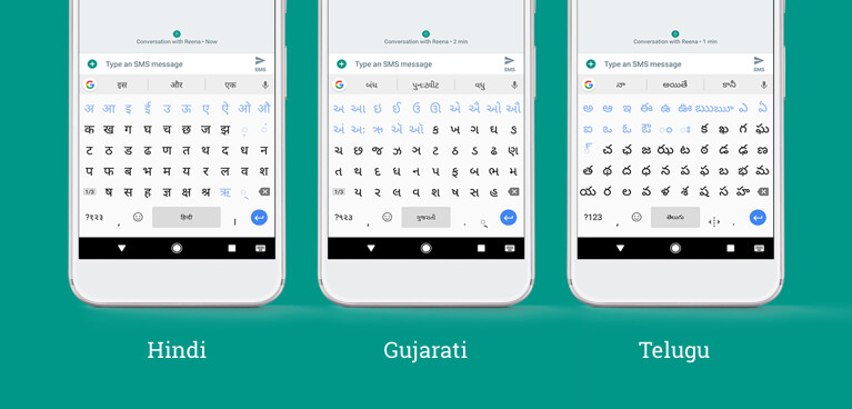 Gboard for Android updated with new languages and editing tools
