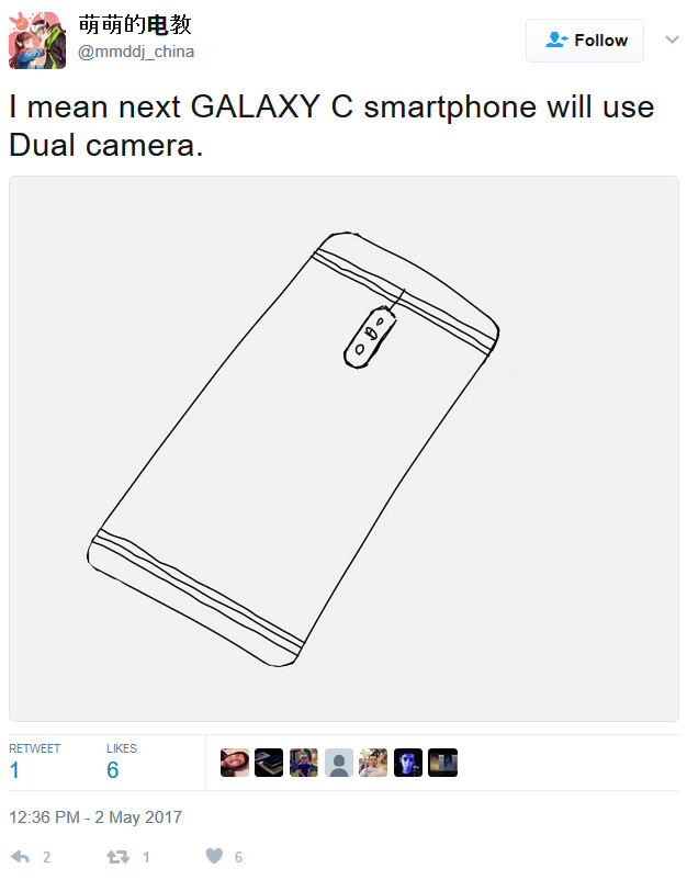 New handset in the Samsung Galaxy C series is rumored to feature the first dual camera setup on a Samsung phone - New phone in the Galaxy C line could be first Samsung model to sport a dual camera setup