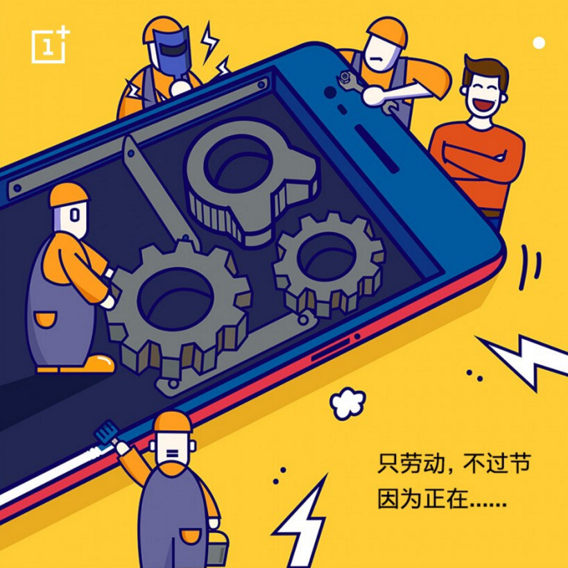 OnePlus 5 gets teased by CEO, an announcement seems imminent